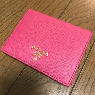 プラダ(PRADA)のPRADA 2つ折り サフィアーノ(財布)