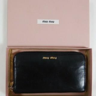 ミュウミュウ(miumiu)のMIU MIUラウンドジップ長財布(財布)