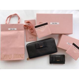 ミュウミュウ(miumiu)の美品 ♥︎ miumiu wallet & key case set .. ♥︎(財布)