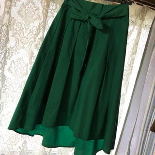 しまむら - しまむら購入 フィッシュテールスカート グリーン★