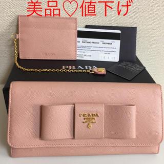PRADA - 【美品♡大幅値下げ】PRADA プラダ 長財布 財布 リボン ピンク パスケース