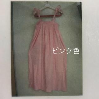 肩紐付きガウン【新品未使用】ピンク(ガウンコート)
