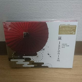 アラシ(嵐)の新品未開封 嵐 ARASHI  Japonism DVD 初回プレス仕様(ミュージック)