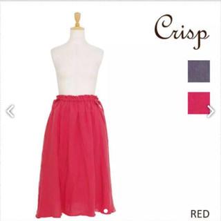 クリスプ(Crisp)のcrisp2017ss リネンスカート(red)(ひざ丈スカート)