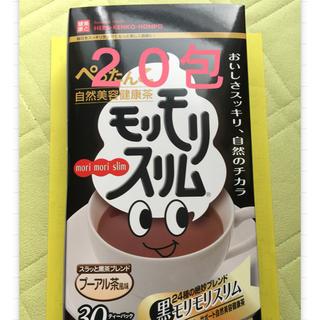 黒モリモリスリム(健康茶)