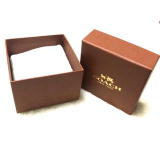 コーチ(COACH)のCOACH コーチ 時計用 空箱(ショップ袋)