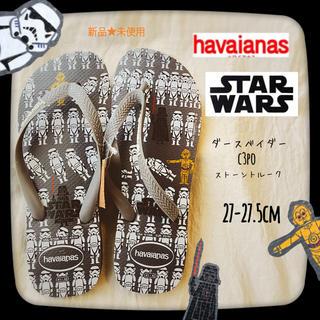 ハワイアナス(havaianas)のstar warsハワイアナス ビーチサンダル27センチ(ビーチサンダル)