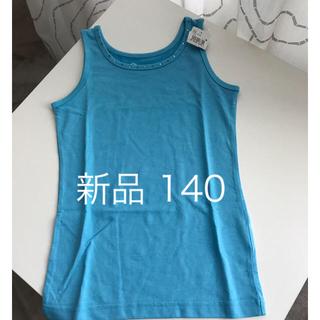 シマムラ(しまむら)の新品 good day 140 * 水色ラインストーン タンクトップ(Tシャツ/カットソー)