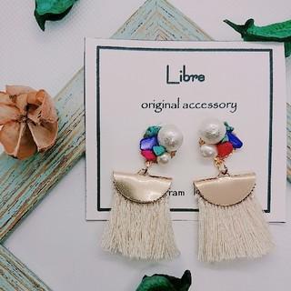 Libre◆No.006ピアスorイヤリング【2点購入で-200円引】(ピアス)