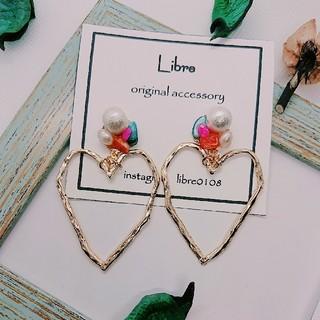 Libre◆No.007ピアスorイヤリング【2点購入で-200円引】(ピアス)
