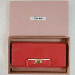 ミュウミュウ(miumiu)のMIU MIU長財布(財布)