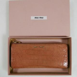 ミュウミュウ(miumiu)のMIU MIU L字型ジップ長財布(財布)