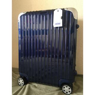 リモワ(RIMOWA)の新品未使用 リモワ スーツケース リンボ 45L(トラベルバッグ/スーツケース)