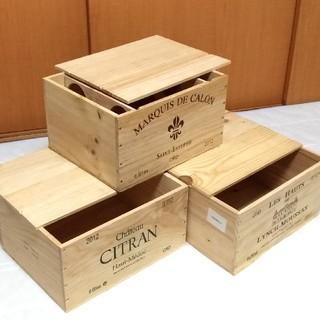 ワイン木箱 木箱いっぱい福袋 No315
