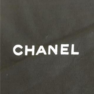 シャネル(CHANEL)のCHANEL  シャネル  保存袋(ショップ袋)