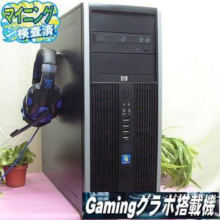 ヒューレットパッカード(HP)の☆GTX660☆i7同等Xeon搭載♪R6S・フォートナイトもOK♪(デスクトップ型PC)