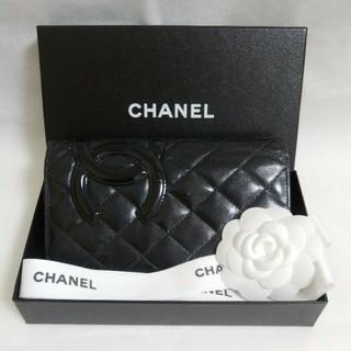 シャネル(CHANEL)のCHANELカンボンライン長財布(財布)
