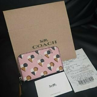 コーチ(COACH)の春の最新作 箱付き コーチ キュートなハート柄 コイン ケース カード入れ 新品(コインケース)