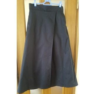 GU - GU フレアマキシスカート 新品未使用