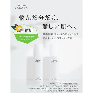 サボン(SABON)の新品未開封❤︎敏感肌❤︎フェイス&ボディクリーム(フェイスクリーム)