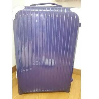 リモワ(RIMOWA)のリモワ スーツケース60L(トラベルバッグ/スーツケース)