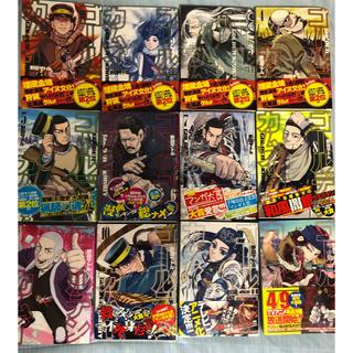 シュウエイシャ(集英社)のゴールデンカムイ 1〜12巻セット(全巻セット)