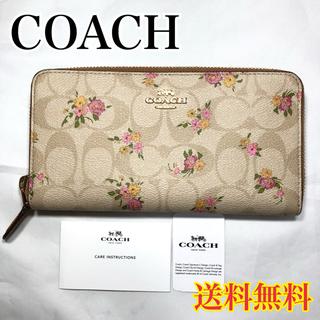 コーチ(COACH)の♡新品♡COACH  コーチ  長財布  フラワー  花柄  新作  正規品(財布)