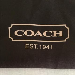 コーチ(COACH)のCOACH  コーチ  保存袋(ショップ袋)