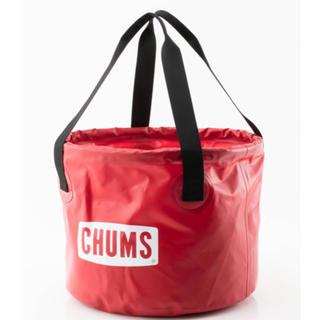 チャムス(CHUMS)の新品 CHUMS  Bucket 30 L チャムス バケツ キャンプ(その他)