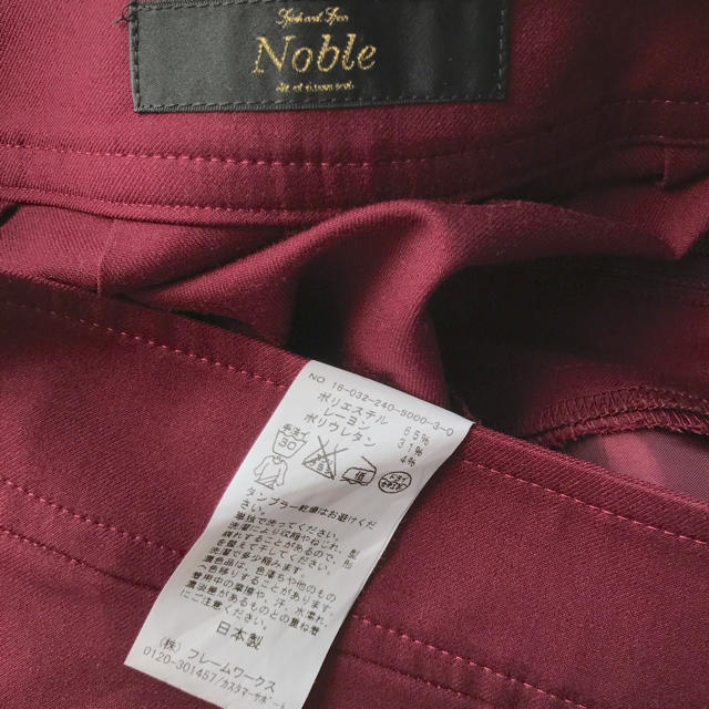Noble(ノーブル)のNoble ワイドパンツ レディースのパンツ(その他)の商品写真
