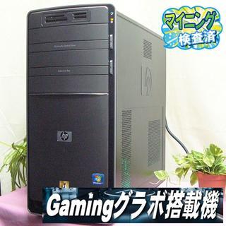 ヒューレットパッカード(HP)のGTX670搭載☆PUBG動作OKパワフルゲーミングPC♪(デスクトップ型PC)