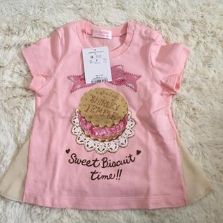シャーリーテンプル(Shirley Temple)の新品 シャーリーテンプル   Tシャツ  90(Tシャツ/カットソー)