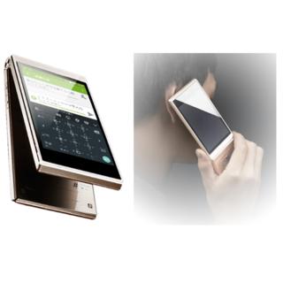 FREETEL MUSASHI SIMフリー ホワイト 2つ折りスマホ 新品(スマートフォン本体)