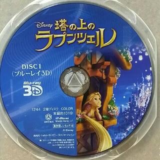 ディズニー(Disney)の塔の上のラプンツェル ブルーレイ3D(アニメ)