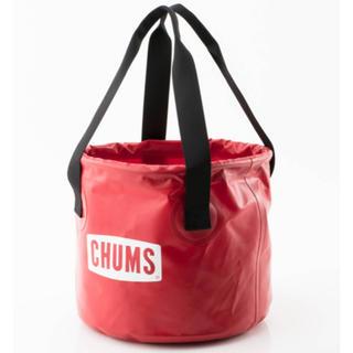 チャムス(CHUMS)の新品 CHUMS  Bucket 14 L チャムス バケツ キャンプ(その他)