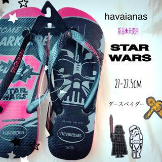 ハワイアナス(havaianas)のmen'sハワイアナス ビーチサンダル27センチスターウォーズ(ビーチサンダル)