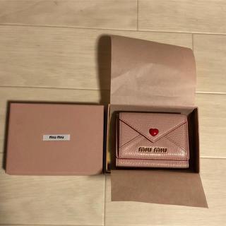 miumiu ラブレター 財布 マドラス