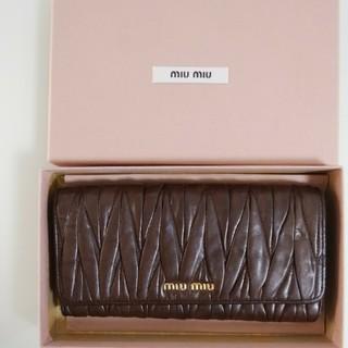 ミュウミュウ(miumiu)のMIU MIUマテラッセ長財布(財布)