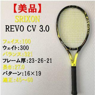 スリクソン(Srixon)の★美品・オマケ付き★SRIXON REVO CV3.0(G2)(ラケット)