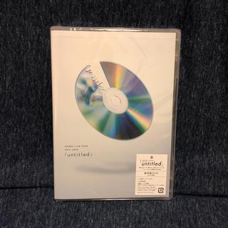 アラシ(嵐)の嵐 untitled DVD 通常盤 新品未開封  最終値下げ!!(ミュージック)