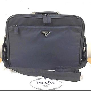 プラダ(PRADA)の鑑定済み正規品 プラダ  ビジネスバッグ(ビジネスバッグ)