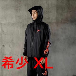 ナイキ(NIKE)の【XL】atmos xNIKE we love nike jacket red(ナイロンジャケット)