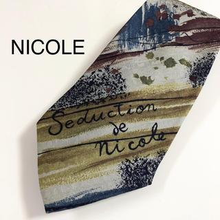 ニコル(NICOLE)の★美品・ほぼ未使用★ NICOLE ニコル(ネクタイ)
