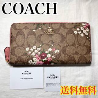コーチ(COACH)の♡新品♡COACH  コーチ  長財布  シグネチャー  フラワー  正規品(財布)