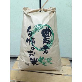 ☆送料無料☆新米奈良県産ひとめぼれ 10kg