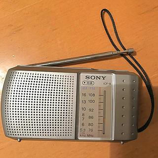 ソニー(SONY)のジャンク品 SONY☆ミニラジオ(ラジオ)