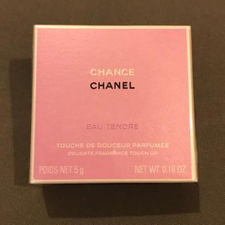 シャネル(CHANEL)のCHANEL 新品✨ チャンス ジェルパフューム(香水(女性用))