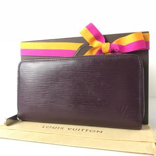 ルイヴィトン(LOUIS VUITTON)のルイヴィトン  ジッピーウォレット  パープル系  エピ  レザー  長財布(財布)