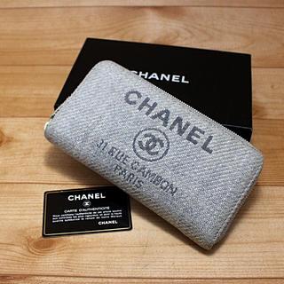 シャネル(CHANEL)の『なかなか綺麗』CHANEL ジップ長財布    (財布)