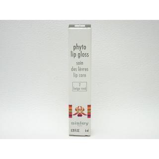 シスレー(Sisley)のシスレー フィト リップ グロス 2 ベージュ ローズ 6ml 新品(リップグロス)